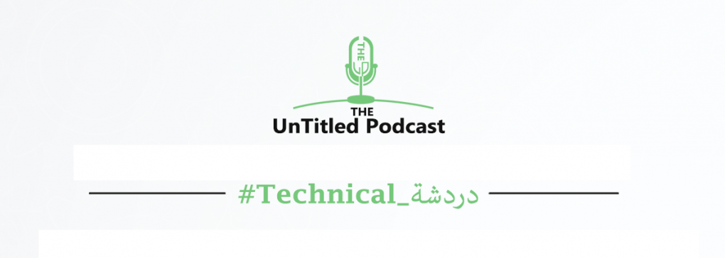 The Untitled Podcast – Season #1 – a bit of history