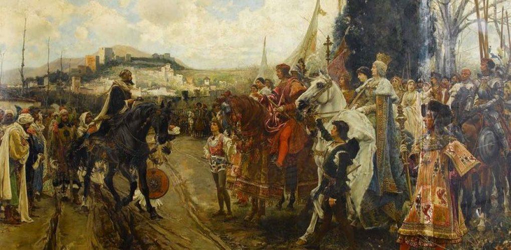 درس فى التفريط .. فى ذكرى سقوط غرناطة فى مثل هذا اليوم ٢ يناير ١٤٩٢ م